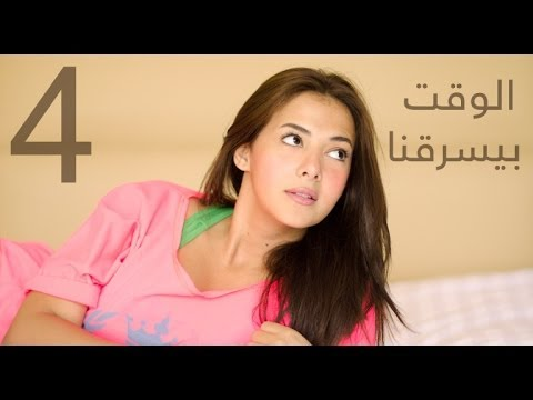دنيا سمير غانم الوقت بيسرقنا Donia Samir Ghanem El