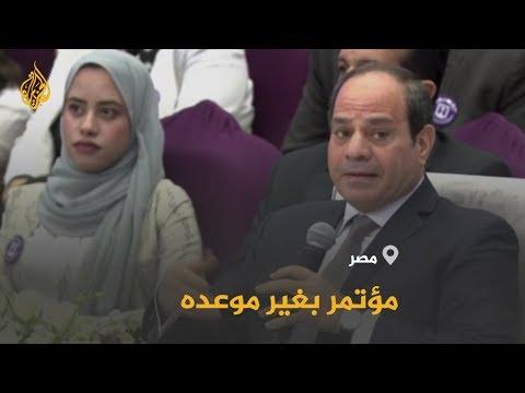 ???? في مؤتمر شبابي.. السيسي يرد على  اتهامات المقاول محمد علي  - نشر قبل 2 ساعة
