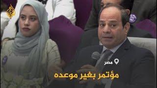 🇪🇬 في مؤتمر شبابي.. السيسي يرد على  اتهامات المقاول محمد علي