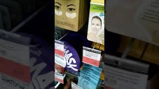 Маски для лица уход за телом Шопинг прогулка по магазину