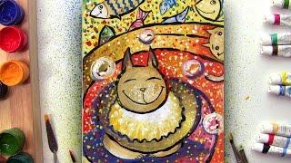 Как нарисовать кота. Кот и рыбки.