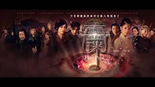 Download Video [Harmonica] Yêu đến vạn năm - Ai dao wan nian - 爱到万年 (2011) MP3 3GP MP4