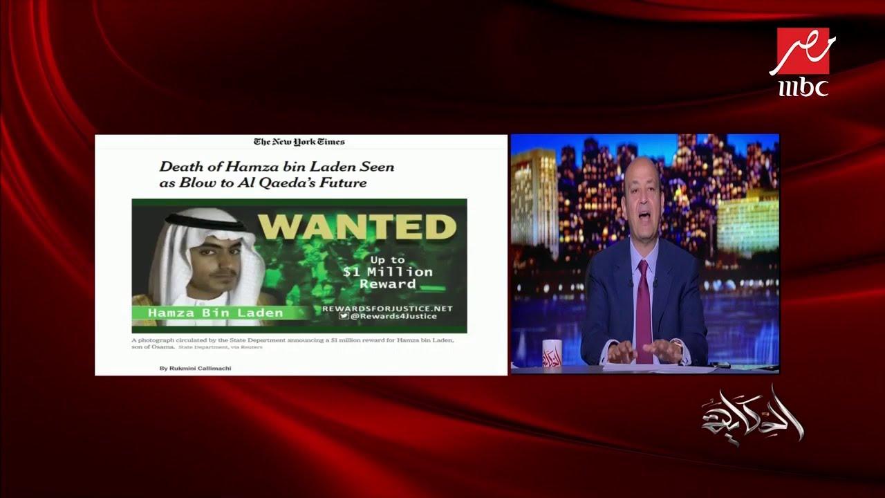 حمزة بن لادن.. وفاة غير مؤكدة وغموض حول مستقبل تنظيم القاعدة