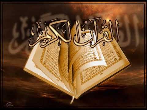 القرآن الكريم the holy Quran le saint coran sourate Fussilat abdrrahman sodaissi