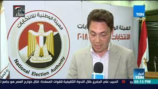 أخبارTeN | ماجد عبدالله مراسل TeN من مقر الهيئة الوطنية للانتخابات