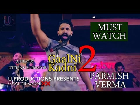 Gaal Ni Kadni Parmish Verma (Full Video) | Full Punjabi Song | Latest Punjabi Songs 2017