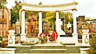 Знаменитости которые   похороненные на  Байковом  кладбище  осень 2020   часть  первая