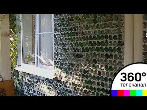 Жители из деревни Новопетровское построили двухэтажный дом из бутылок