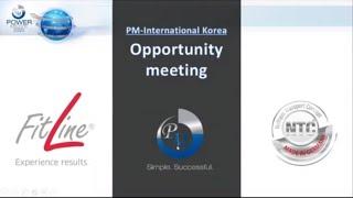 202003 PMI 회사소개 온라인강의_성호제