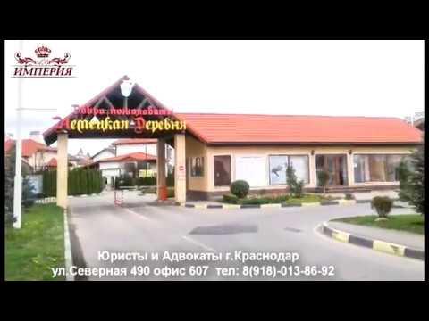 Форум города Краснодар все о переезде на ПМЖ 2017