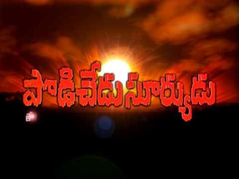 Srikanth chary Video Album