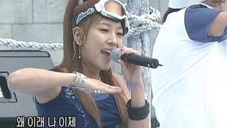 BoA - Atlantis Princess, 보아 - 아틀란티스 소녀, Music Camp 20030614
