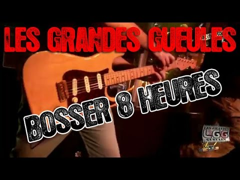 Les Grandes Gueules - Bosser 8 Heures - Cergy 2012