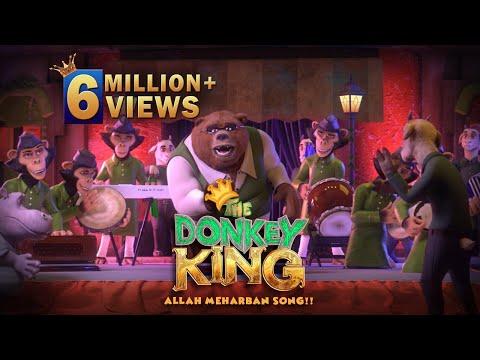 The Donkey King | Full Song | Allah Meharban | HD