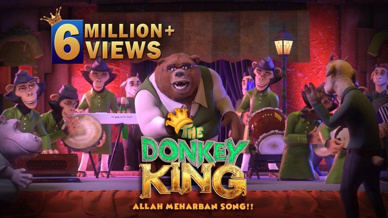 Download The Donkey King | Full Song | Allah Meharban | HD