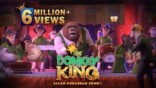 The Donkey King | Full Song | Allah Meharban | HD
