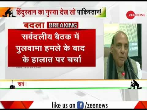 All Party Meeting ends in Parliament: Home minister Rajnath Singh presided the meet