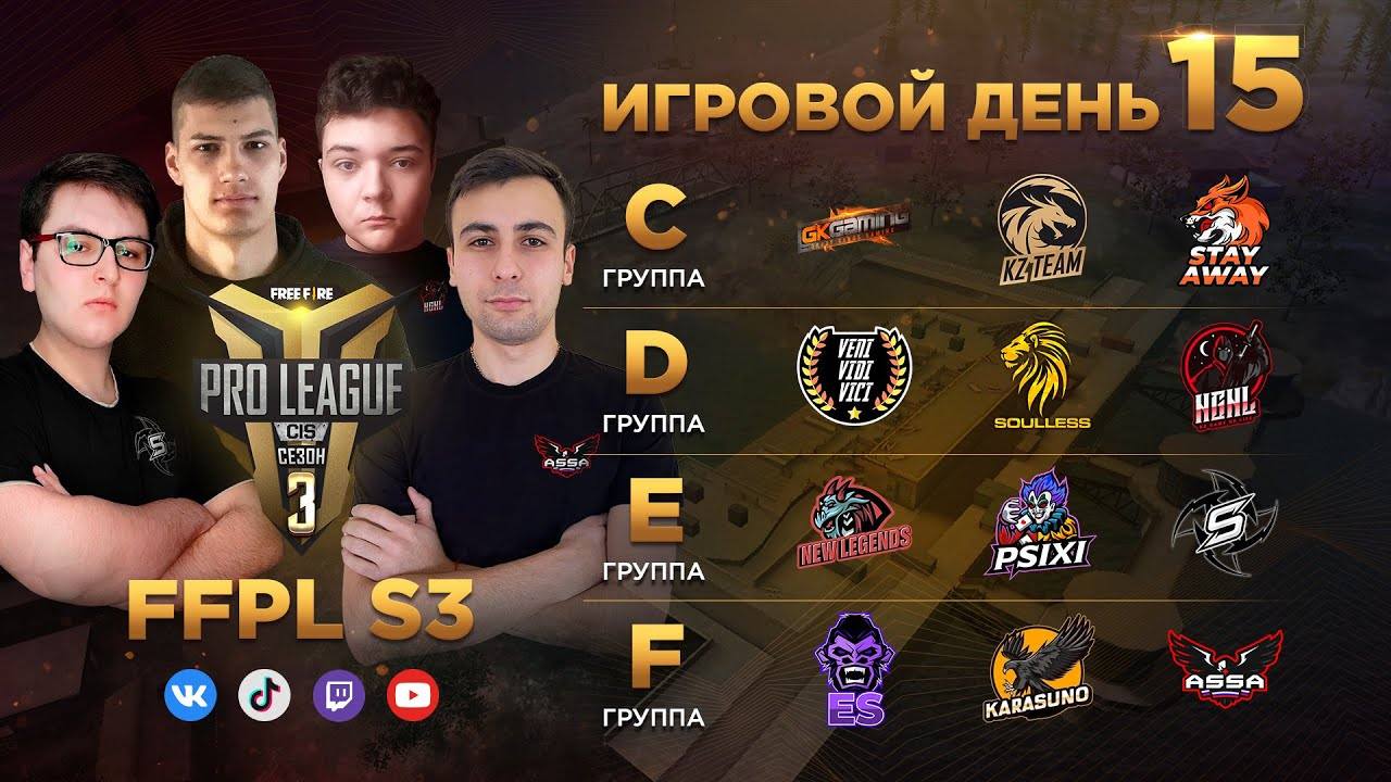 Download Free Fire Pro League CIS Season 3   День 15
