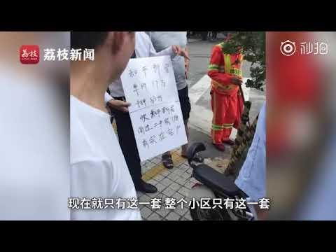 深圳倒塌公寓房价反涨60万 五组客户抢一套房子
