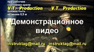 видео Стенд экология (1000х1000 мм, пластик ПВХ 4 мм, золотой алюминиевый багет) цена 5192.00 руб. в Москве купить