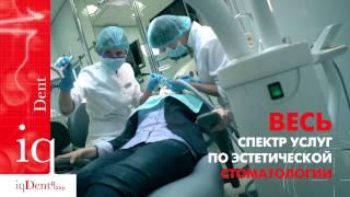 Эстетическая стоматология(, 2013-05-27T09:58:31.000Z)