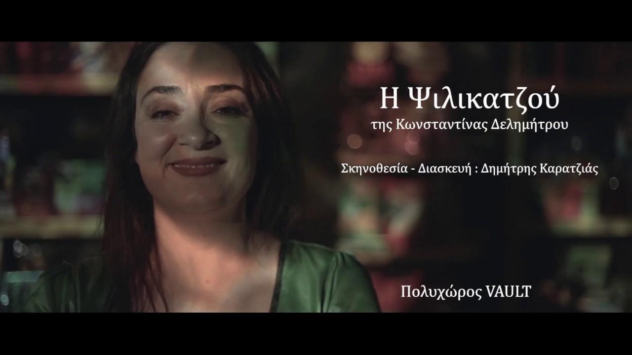 Προσωπική διαφήμιση σε site γνωριμιών