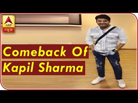 Kapil Sharma Confirm A Possible Comeback on TV with Krushna Abhishek
