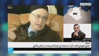 من هو الفنان بلاوي الهواري الذي فقدته الجزائر؟