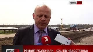 Василь Буджак: ''ми не задоволені тим фінансуванням, яке передбачено на ремонт доріг''. ПРЯМА МОВА.