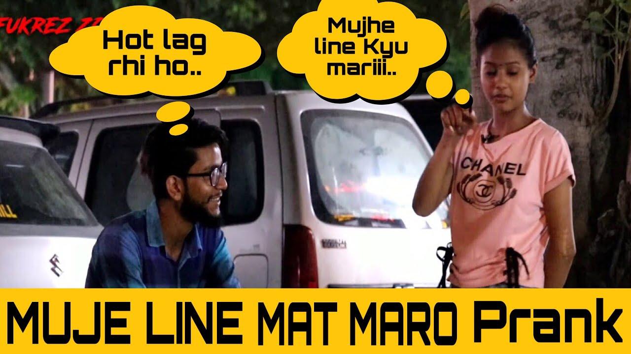 Download Mujhe Line Mat Maro Prank On Boys| Mehak | Fukrez Zone