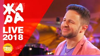 Brandon Stone - Яснова верю (ЖАРА в Вегасе, Live 2018)