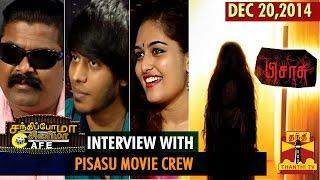Sandhippoma – Cinema Cafe – Interview With Pisasu Movie Crew