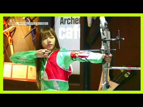 "[Idol Star Athletics Championship] - BLACKPINK ""Lisa"" Funny Moments (Fmv)"