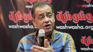 محمد غنيم: تعرضت للكثير من النقد بسبب دورى في 'الأسطورة'