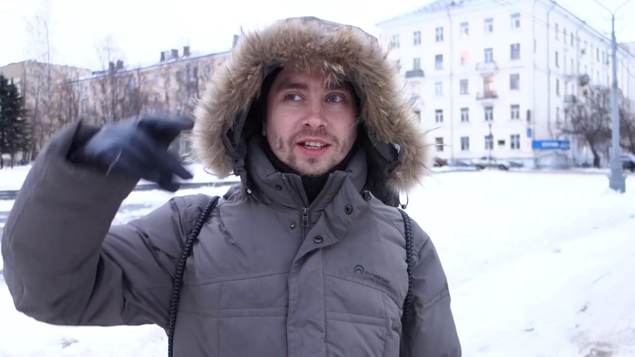 Блогер Михаил Шишов нарушает