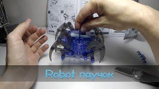 Robot паук | ПОСЫЛКА С ALIEXPRESS (unboxing)