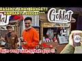 MINUMAN KEKINIAN‼UPLOAD PERTAMA DI TAHUN 2021‼DAN KITA COBAIN GOKLAT INDONESIA! | Street food #1