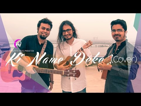 Ki Name Deke Bolbo Tomake (Cover) | Kolkata Videos ft. Samantak Sinha