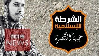 Syria-based Brits in jihadist media - BBC News