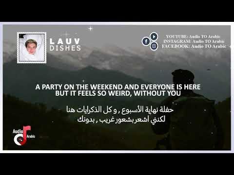 lauv---dishes-[مترجمة-عربي---lyrics]💔💔