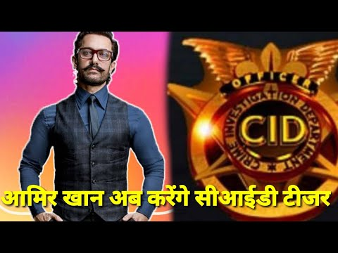 Bollywood Perfectionist Aamir Khan Upcoming CID Episode