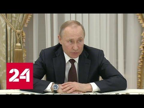 Встреча Владимира Путина с лидерами фракций Госдумы - Россия 24