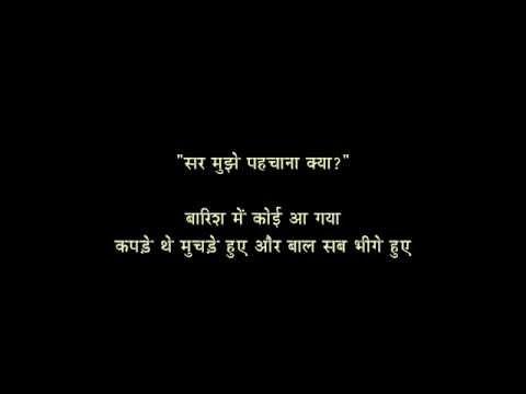 reedh an inspiring poem by gulzar marathi original by