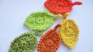 Маленький листочек Small Leaf Crochet