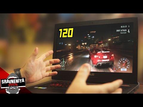 Игровой Ноутбук 120 FPS