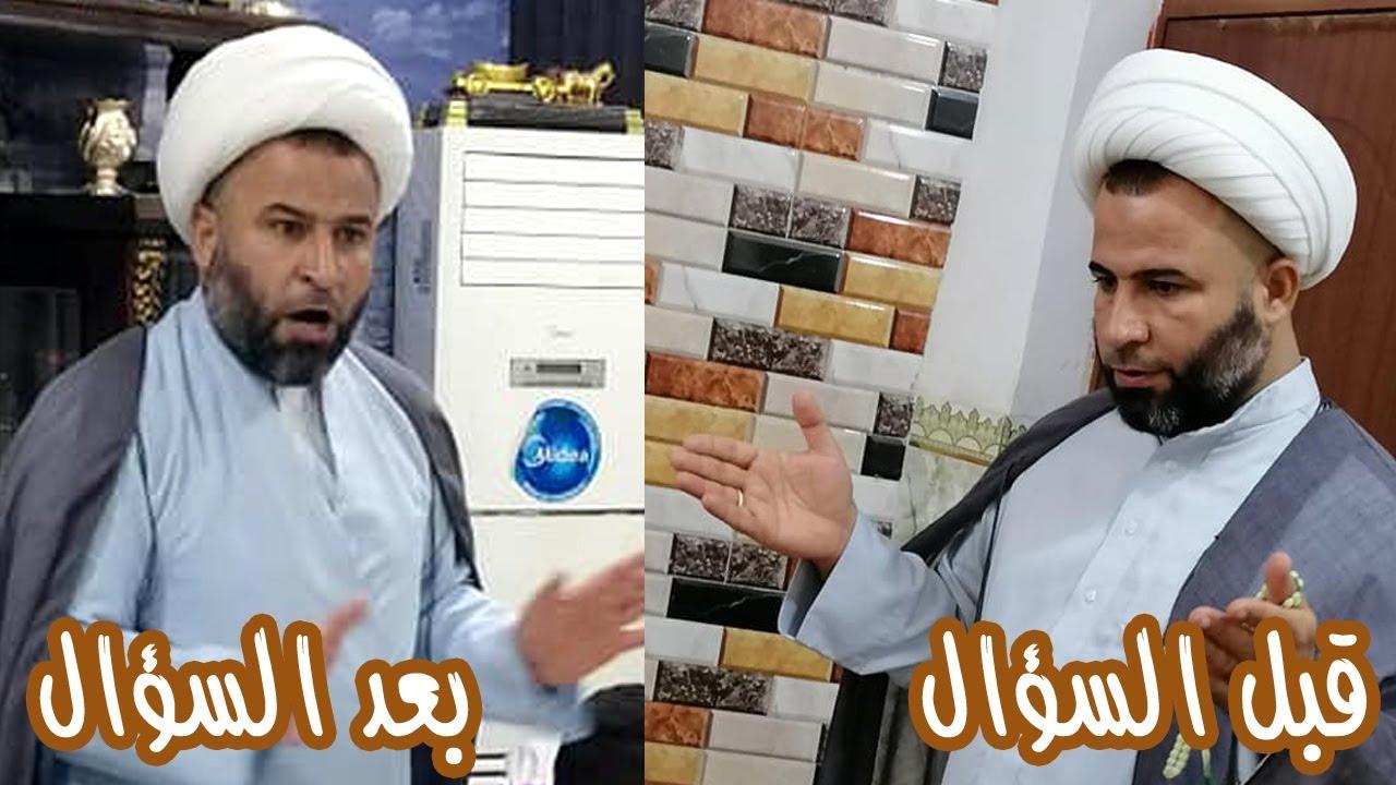 تبخر الشيخ صباح الزيداوي بعد الإتصال من عيسى الفاروق