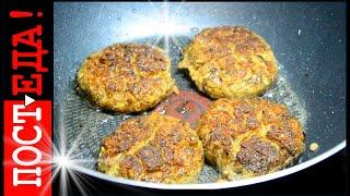 Котлеты из гречки, картофеля и грибов / Котлеты без мяса и яиц. Простой и доступный рецепт