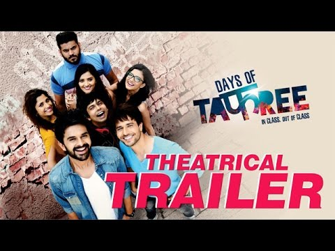 Days of Tafree | Theatrical Trailer | In...