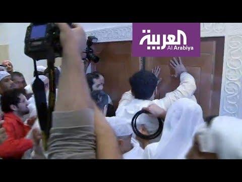 نشرة الرابعة .. السجن لمقتحمي مجلس الأمة من نواب ومواطنين