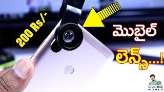 Take Photos Like DSLR Using This Lens | Smartphone Gadget on Amazon Under 200 Rupees In Telugu 2018